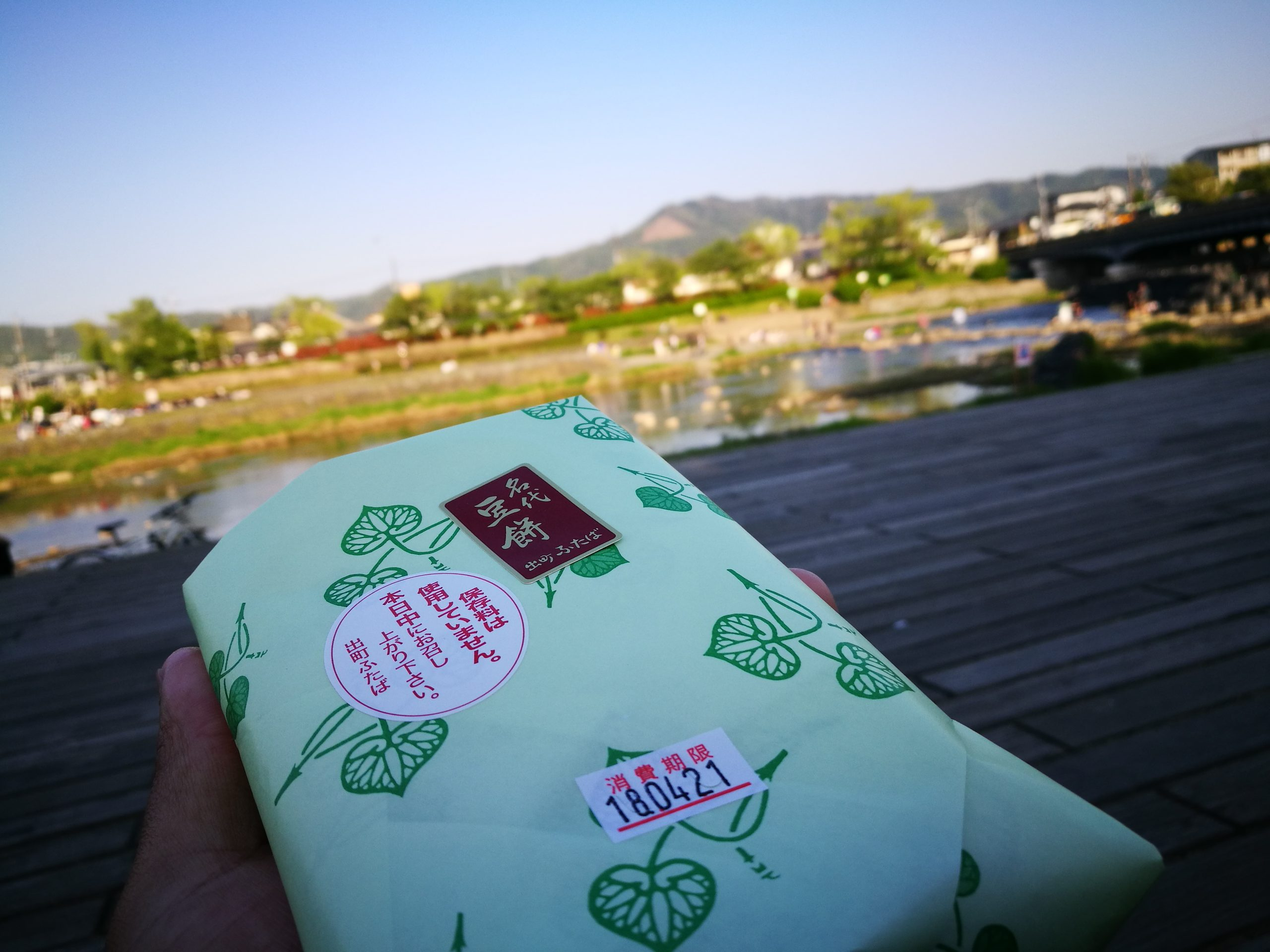 。京都 鴨川。出町雙葉:鴨川旁超好吃的百年和菓子名店,名代豆餅&柏餅大推。