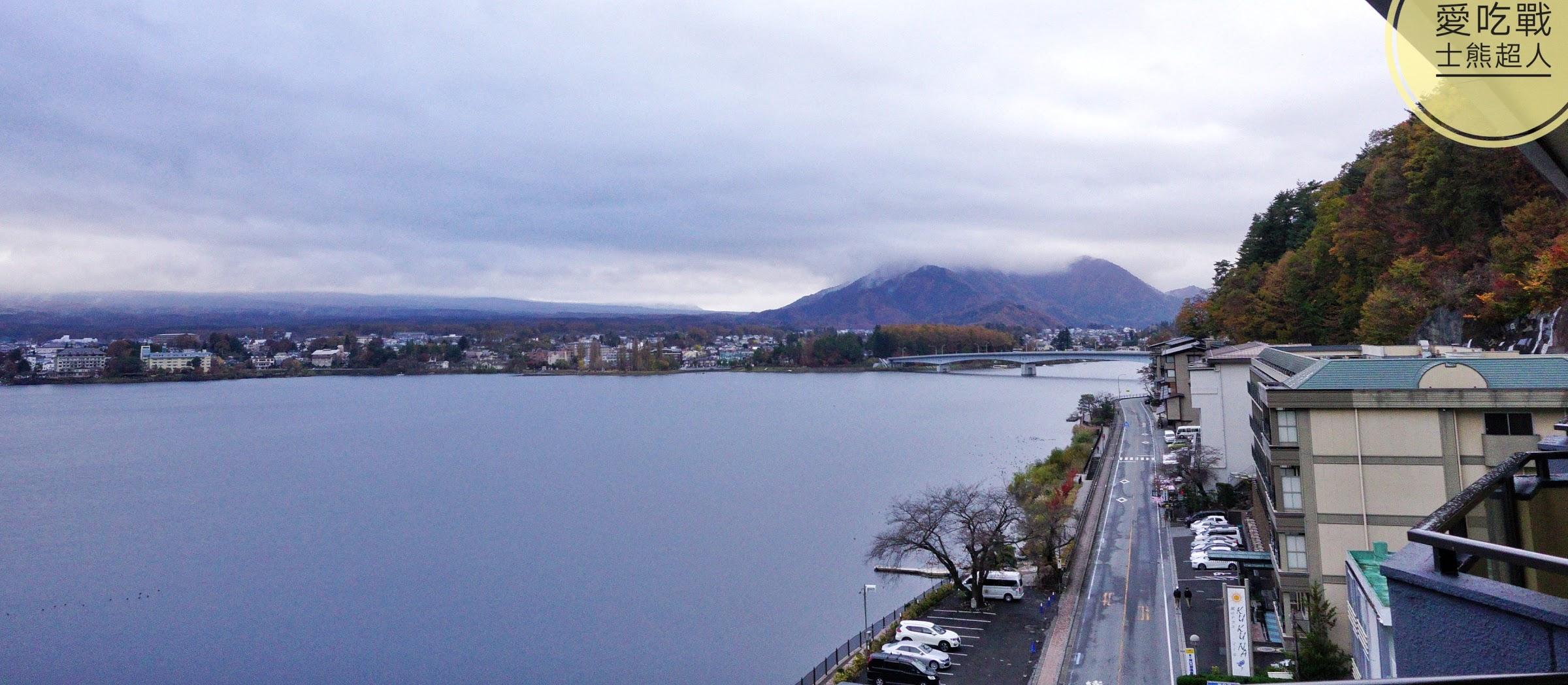 。山梨縣 河口湖。富士吟景Fuji Ginkei:可以看著富士山享受的露天溫泉,老字號的湖景飯店。