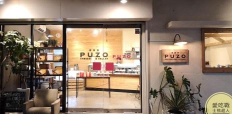 。沖繩 那霸。PUZO Cheese Cake:沖繩第一,神好吃的起司蛋糕-曼哈頓之戀。