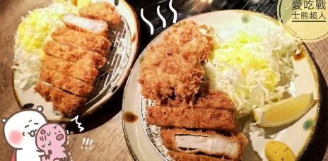 。沖繩 那霸。沖繩豬排食堂島豚屋(しまぶた屋):國際通旁的阿古豬Agu料理專門店