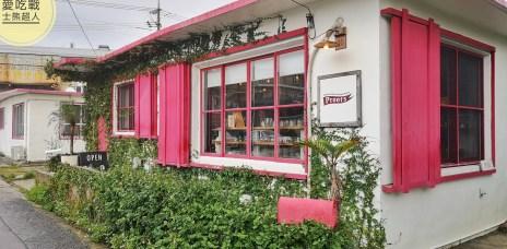 。沖繩 浦添。Proots:隱藏在小巷弄裡的繽紛粉選物店,好物都在這,必逛!!