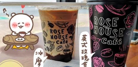 。台中 三井outlet。ROSE HOUSE Cafe:誠品海景咖啡廳:看著海景喝咖啡+品嘗舒芙蕾