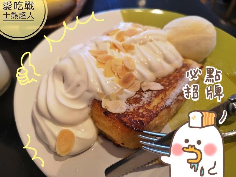 。東京 銀座。俺のBakery Cafe:被好友勸拜的美食,三明治+法式吐司相當厲害,生吐司也超有名