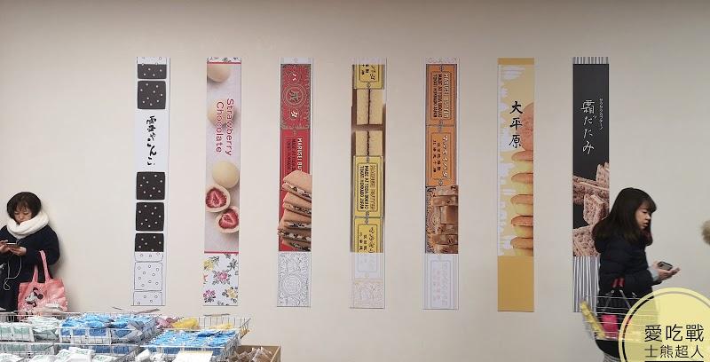 。北海道 札幌。六花亭札幌本店:只有在本店吃的到的丸成冰淇淋夾心餅與限定甜點+人氣伴手禮全攻略!!