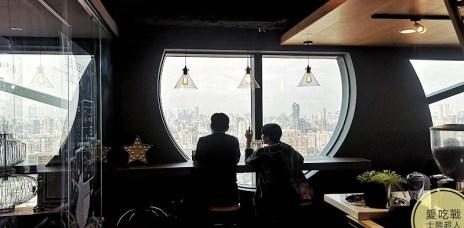 。台中 南區。咖啡任務-隱身在辦公大樓裡的高樓景觀咖啡廳,好喝好吃又好拍~