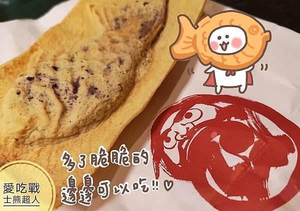 。東京 上野。神田達摩鯛魚燒-銅板美食,爆內餡的燙口美味
