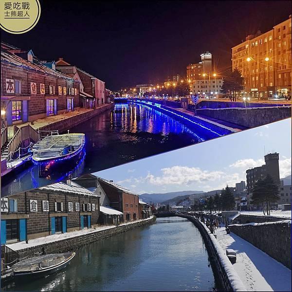 。北海道 小樽運河。小樽運河遊覽船:從白天與晚上、河上+岸上來看看這小樽運河的魅力。