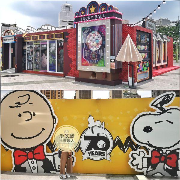 """。台中 展覽。史努比Snoopy 70週年巡迴特展+玩具總動員""""懷舊電影院""""特展,台中草悟廣場開展~"""