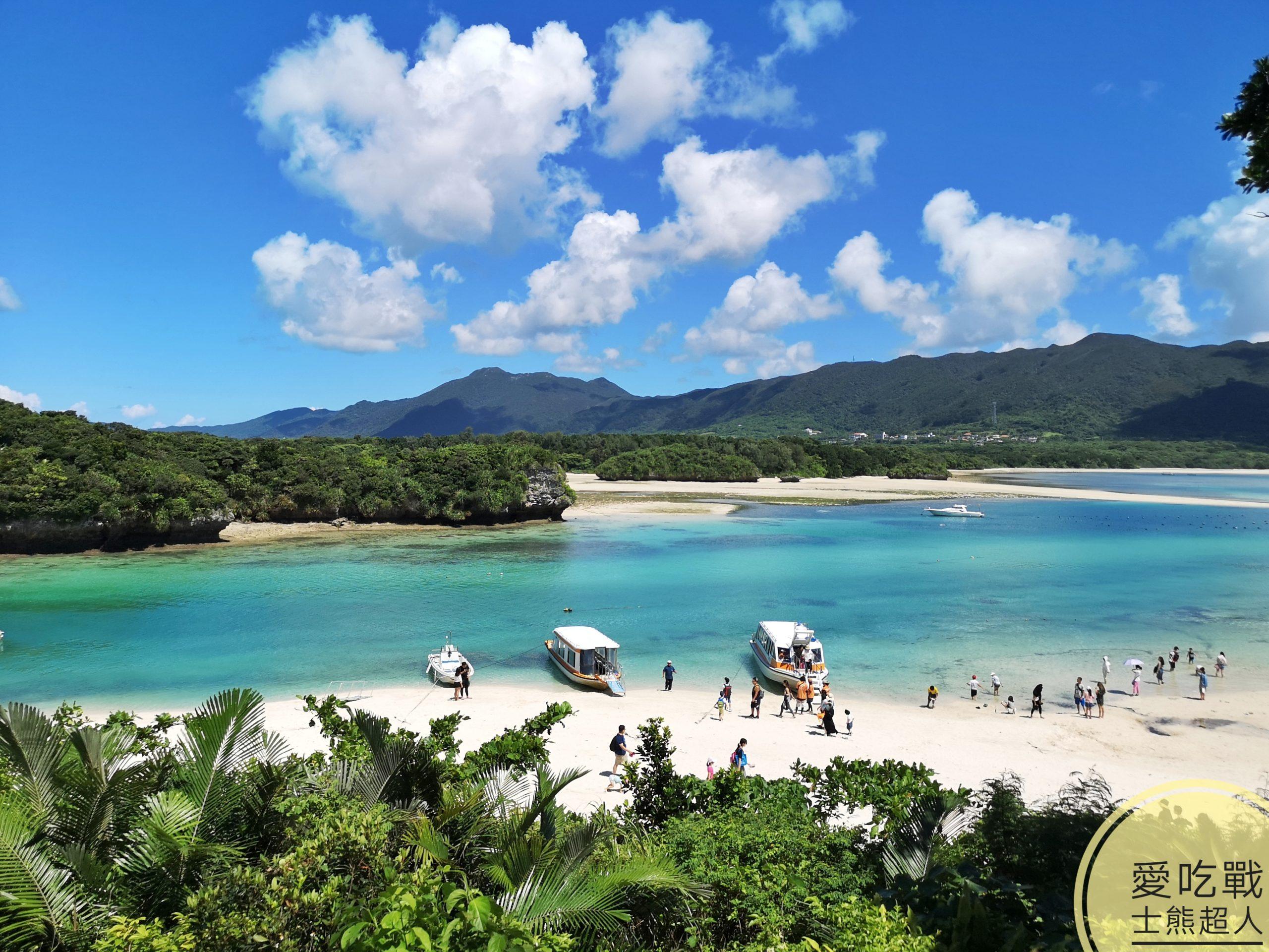 。沖繩 石垣島。川平灣:有著七種海水顏色的米其林三星景點,搭玻璃船+吃鹽冰淇淋,石垣島必訪景點