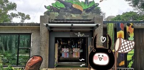 。新竹市 東區。台灣昆蟲館(新竹館):新奇又驚訝的體驗,近距離的觀察變色龍與凱門鱷,很推薦的親子景點。
