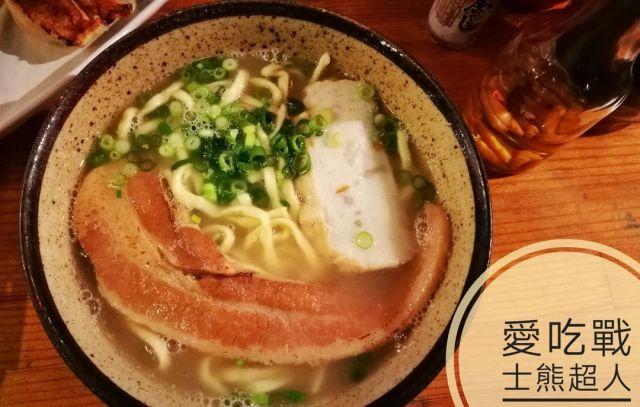 。沖繩 那霸。國際通屋台村9號店鋪  ゆらりあちねー:品嘗沖繩麵及阿古豬的好味道。