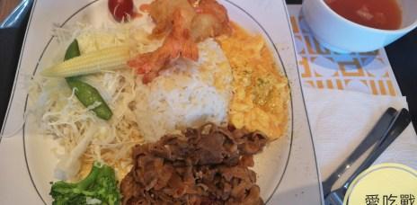 。台中 三井Outlet。銀座宮下 和風洋食:來自東京銀座的家庭式料理,價格親民+大份量的好選擇。