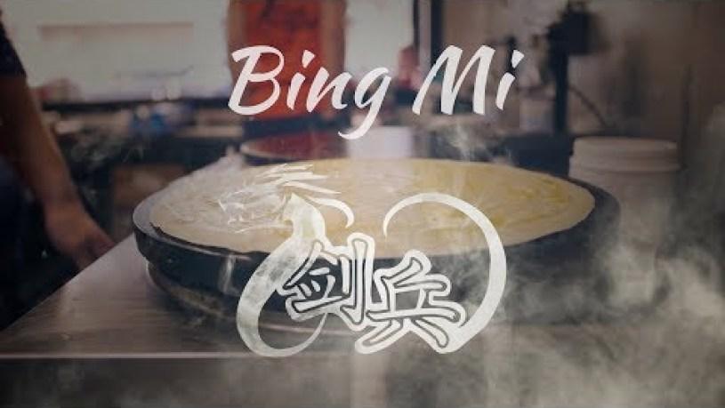 Bing Mi Food Truck   Portland OR