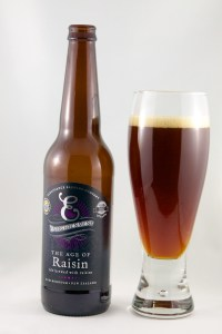 Renaissance Enlightenment Beer (front)