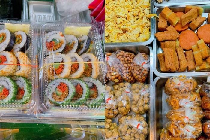 素食早餐/安南區國安街菜市場的素食—新民生鮮素食店