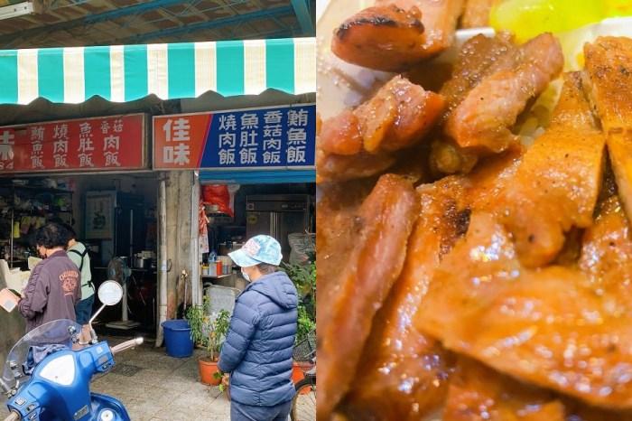 佳味燒肉便當│30年老店,金華市場的燒烤香,全台南最好吃燒肉便當