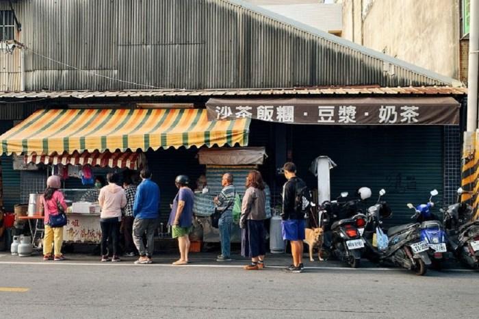 劉姐姐沙茶飯糰|安南區國安街是最接地氣的排隊美食,主打沙茶飯糰,別看它口味好像很簡單,但料多紮實、味道又好,完全是一試變成主顧客 …