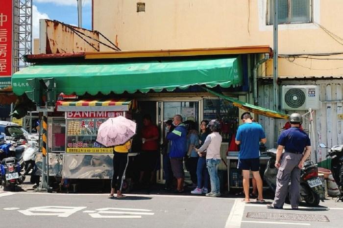 海佃派出所旁越南法國麵包店|十分值得一嚐,所有配料搭配的十分出色,豬肉的肥香搭上酸辣醬汁,再配上各類口感十足的青菜。