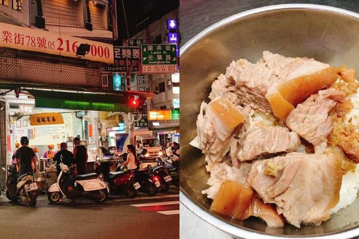 金門魯肉飯 嘉義道地滷肉飯店家之一 ,滷肉飯很香且充滿濃濃膠質,物美價廉,值得專程到訪,口味份量很實在!