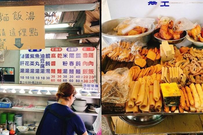 南興國中芒果樹下雞肉飯|老樹下的古早味麵店,有好吃的雞肉飯,更有多種魯味薰雞等等。重點是便宜好吃。