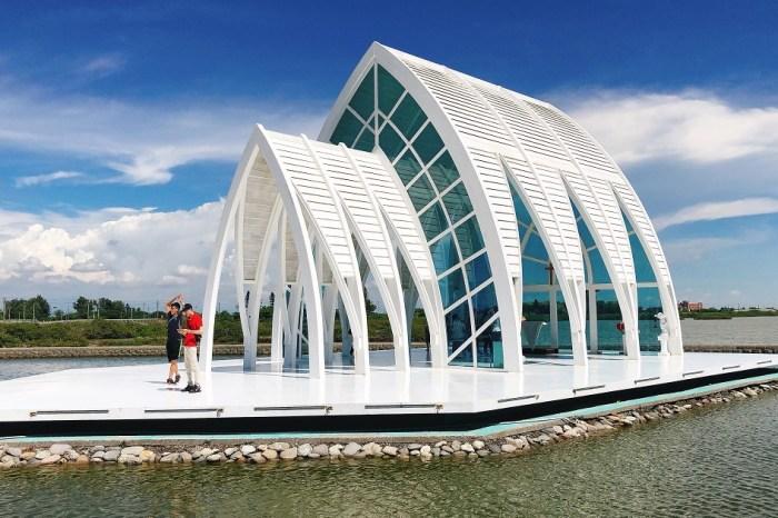 北門遊客中心、北門水晶教堂 遊客中心腹地很廣闊,除了IG網美必拍的水晶教堂,還設置了許多裝置藝術,讓來此旅遊的朋友們,可以拍很多美美的照片!