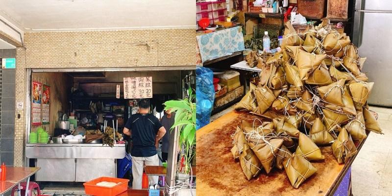 台南美食(老店 肉粽,菜粽) 府城傳統平民早餐,菜粽花生粉真搭配,糯米有粽葉微香氣,味噌湯味美料實在。