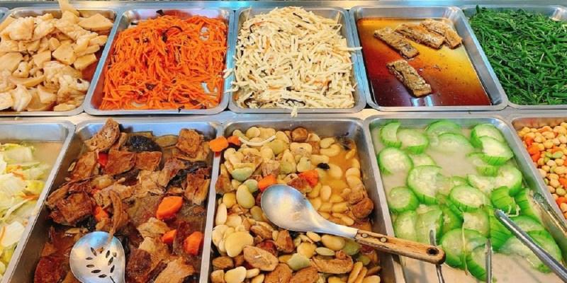 家恩素食館 很好吃的純素自助餐(沒有蛋),吃素食的好地方,菜色多樣價格實惠,還有炒米粉、炒麵超好吃的。