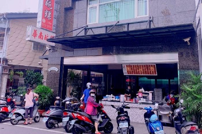 華南碗粿(公明店) 臨近菜市場旁,環境舒適乾淨,碗粿口味好吃,竹筍排骨湯也不錯,在地人的早餐店好吃又便宜!