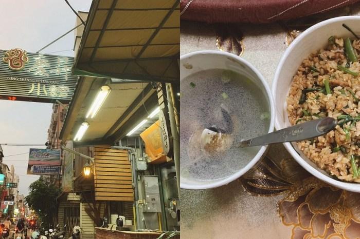慶昇小館 嘉義火車站附近的家常菜飯小館,價格合宜,以炒飯為主的店家,喜歡在地小吃的人一定要來品嚐!