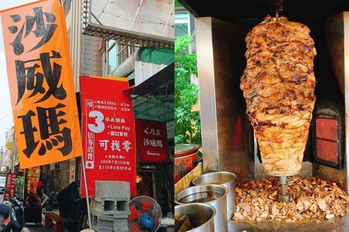 品盈沙威瑪 隱藏在巷弄裡的美食,烤肉入味!麵包香!