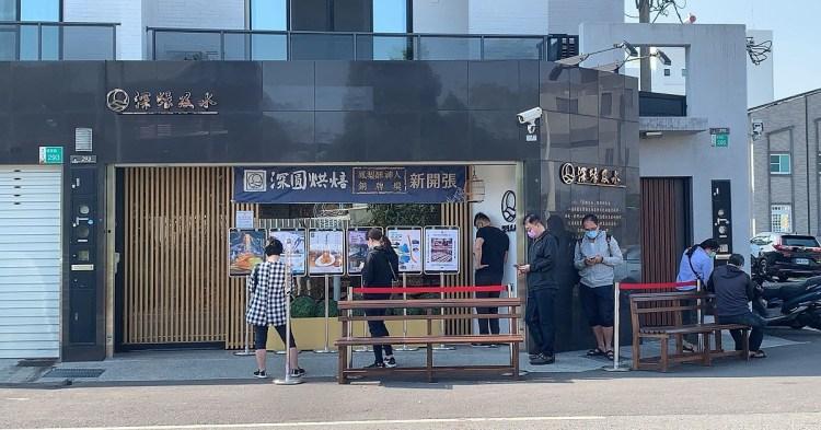 深緣及水台南關廟店/關廟麵包店/鳳梨吐司|哈!真的有這樣的麵包店喔!