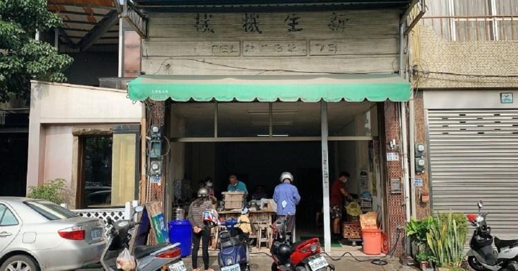 嘉義碗粿南(忠孝路無名米糕)|嘉義古早味美食,整間店充滿了歷史的味道!