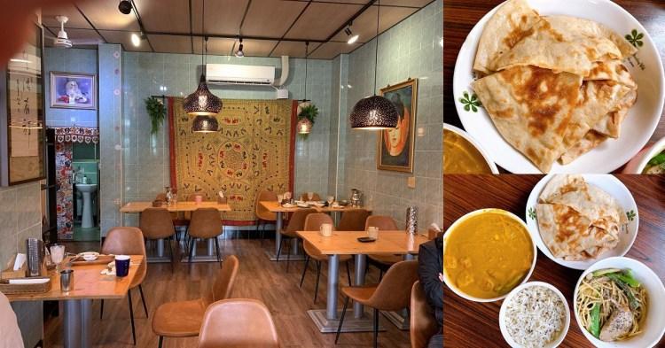 迪立印度健康蔬食坊 高雄最道地印度咖哩健康蔬食餐廳!
