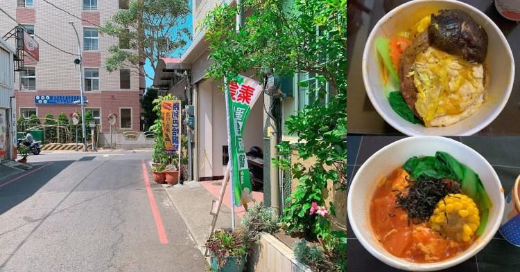 金門素食城|台南永康巷弄內的素食新美食!
