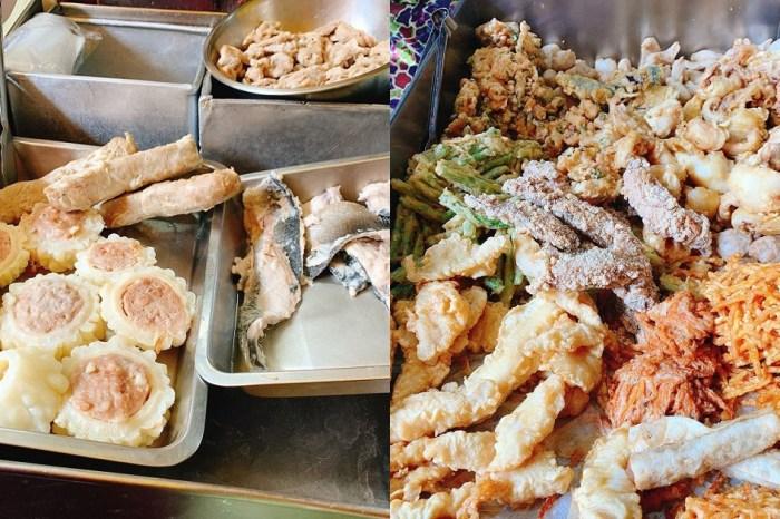 泉成點心店 台南菜市場炸物美食,有蔬菜和海鮮類的天婦羅,搭配上土魠魚羹,早餐就很豐盛了!