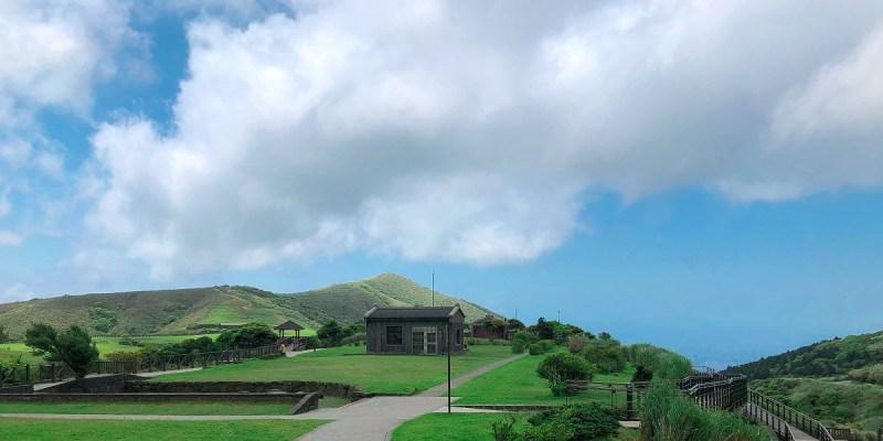 擎天崗大草原|陽明山國家公園內的熱門景點,大台北的青青草原!