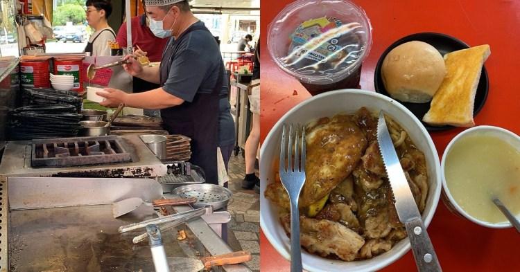 嘟嘟牛排-台南西門店|專屬台南的好味道!濃湯、麵包、冰淇淋一應俱全。