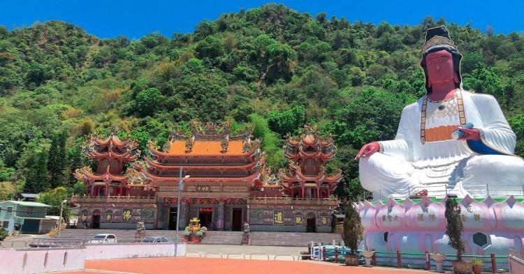 五峯山龍湖寺|烏山風景區的巨大紅面觀音像,180度超大視野觀景台,後山有步道跟台灣獼猴可以來走走看看!