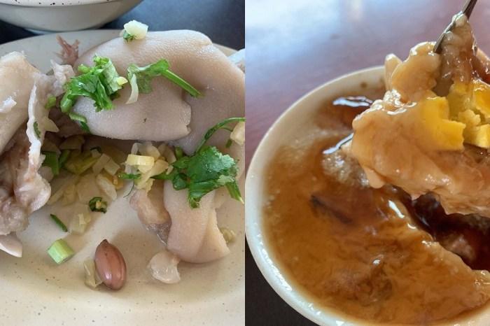 裕益碗粿王|利用傳統的自製手法,累積四十多年的經驗,代代相傳的美味,絕對值得你來品嚐!