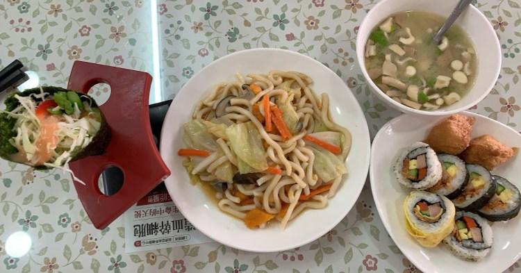 三兆客日式壽司|台南素食美食,不一樣的素食壽司,素食也可以很日式!