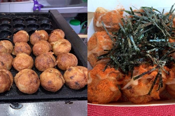 台南素食章魚燒蛋奶素 台南素食下午茶小點心,多種口味可選擇!