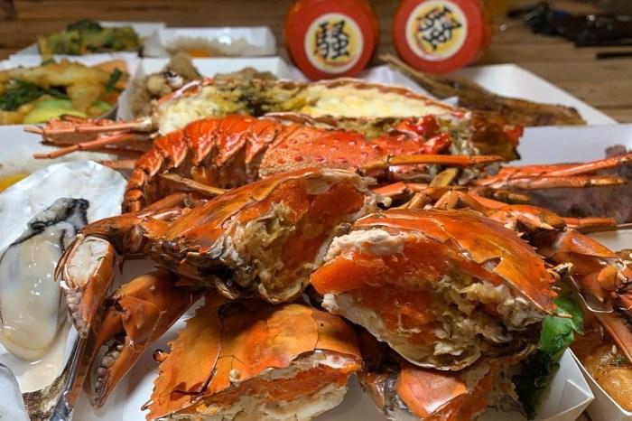 府城騷烤家|防疫期間外帶美食推薦,在家也能品嘗到網友激推的台南燒烤!