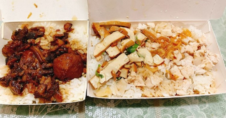 文化火雞肉飯|嘉義火雞肉飯美食真心推薦,雞肉飯、滷肉飯都好好吃,還有各式豐富的配菜!