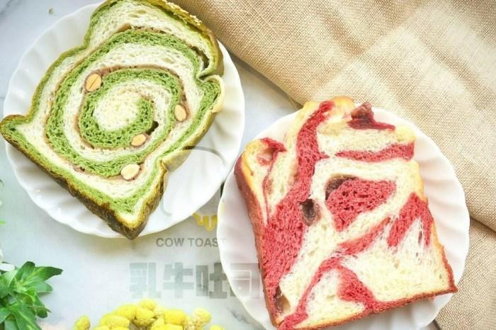 乳牛吐司COW TOAST|台南特色吐司麵包專賣店,健康又充滿濃濃奶香的鮮奶吐司。!