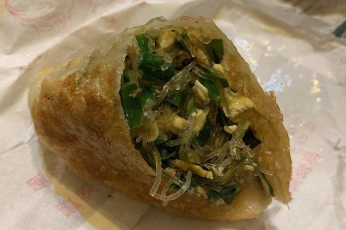 菊媽咪韭菜盒子豬肉餡餅|台南下午茶點心銅板價美食!