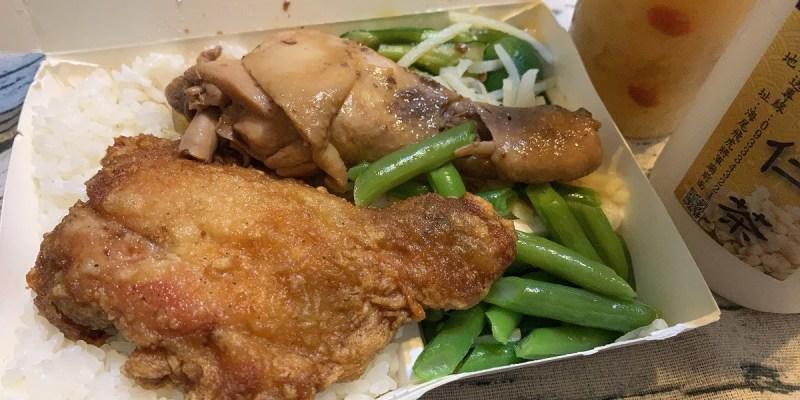 千葉便當|台南便當快餐店,便當主打雙主菜雞腿一次可以吃二隻喔!