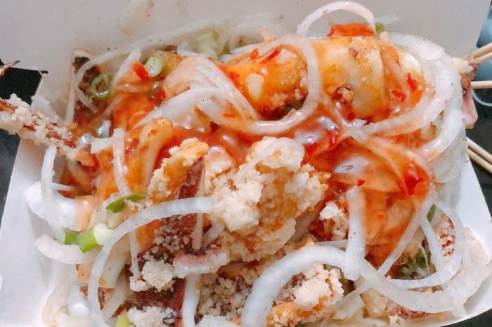 鮮美轟炸魷魚|一隻轟炸魷魚就讓您悠遊世界,泰式酸辣、蜂蜜芥末、美乃滋、台式風味,加蔥、加蒜、加洋蔥,通通不用多加錢的炸魷魚!