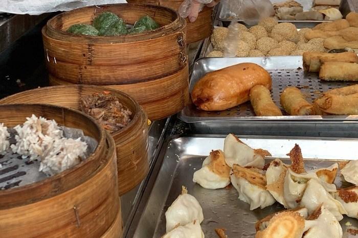 清祺素食點心部(清祺早餐) 超多樣化素食點心,港點、台式都有,城隍廟旁的高人氣素食美食!