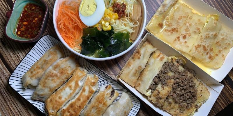 台南早餐美食|早餐很重要!「呂 」早餐手工古早味蛋餅,提供新鮮好吃的早餐美食!