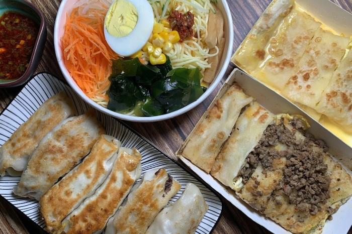 台南早餐美食 早餐很重要!「呂 」早餐手工古早味蛋餅,提供新鮮好吃的早餐美食!